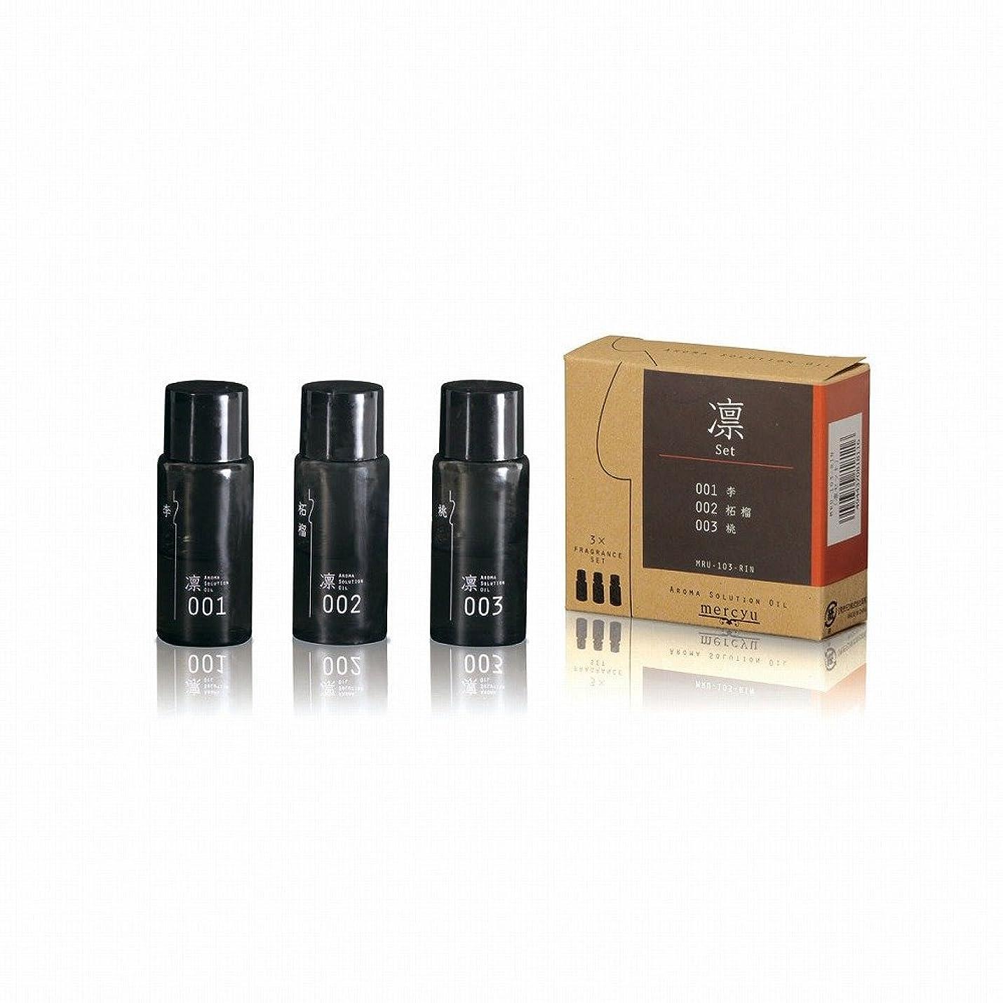 時検証機械的にmercyu(メルシーユー) アロマソリューションオイル 和の香り MRU-103 (凛)