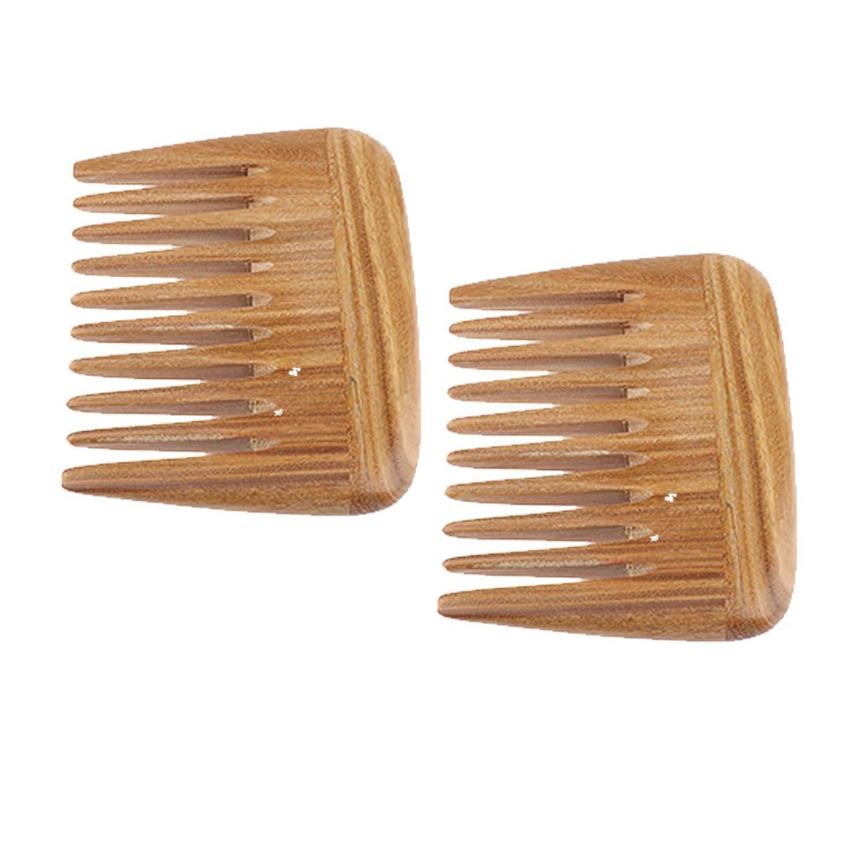 見せますジャンルCUTICATE レトロポケットブラシ 静電気 防止天然マッサージ広い歯 髪の櫛 2個入り
