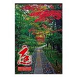 新日本カレンダー 2022年 カレンダー 壁掛け 庭 NK401