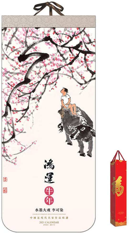 N \ A Chinese お見舞い 商い Calander 2021 Month The Calendar for Lunar Year of