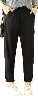 Bestmoodワイドパンツ レディース ゆったり 韓国 ストレートパンツ カジュアル テーパードパンツ ファッション ロングパンツ ストリート系 春 秋