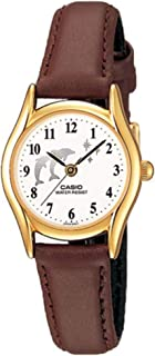 Casio Women's Beige Dial Leather Analog Watch - LTP-1094Q-7B9RDF