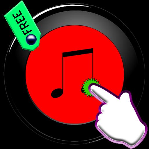 Lyrics in Music