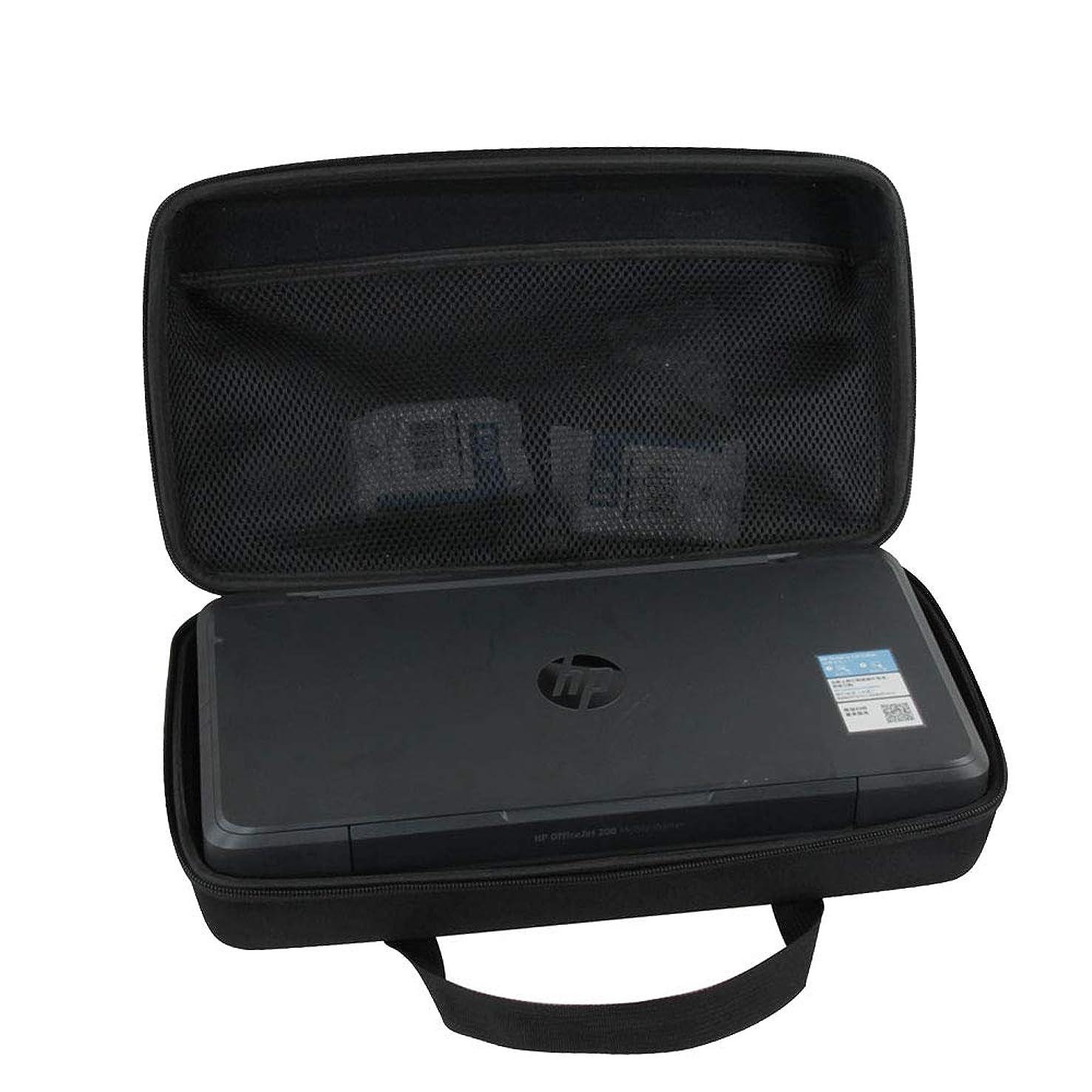 聴く建てる異形HP モバイル プリンター OfficeJet 200専用収納ケース-Hermitshell