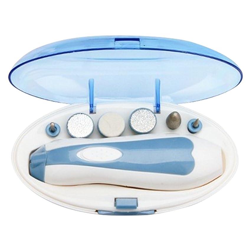 肘掛け椅子ハムダイアクリティカル電動式ネイルケア ネイルマシン ネイルマシーン電動爪磨き 電池式 LEDライト搭載 アタッチメント6種類付き 甘皮 角質除去  持ち運び便利 ブルー ケース付