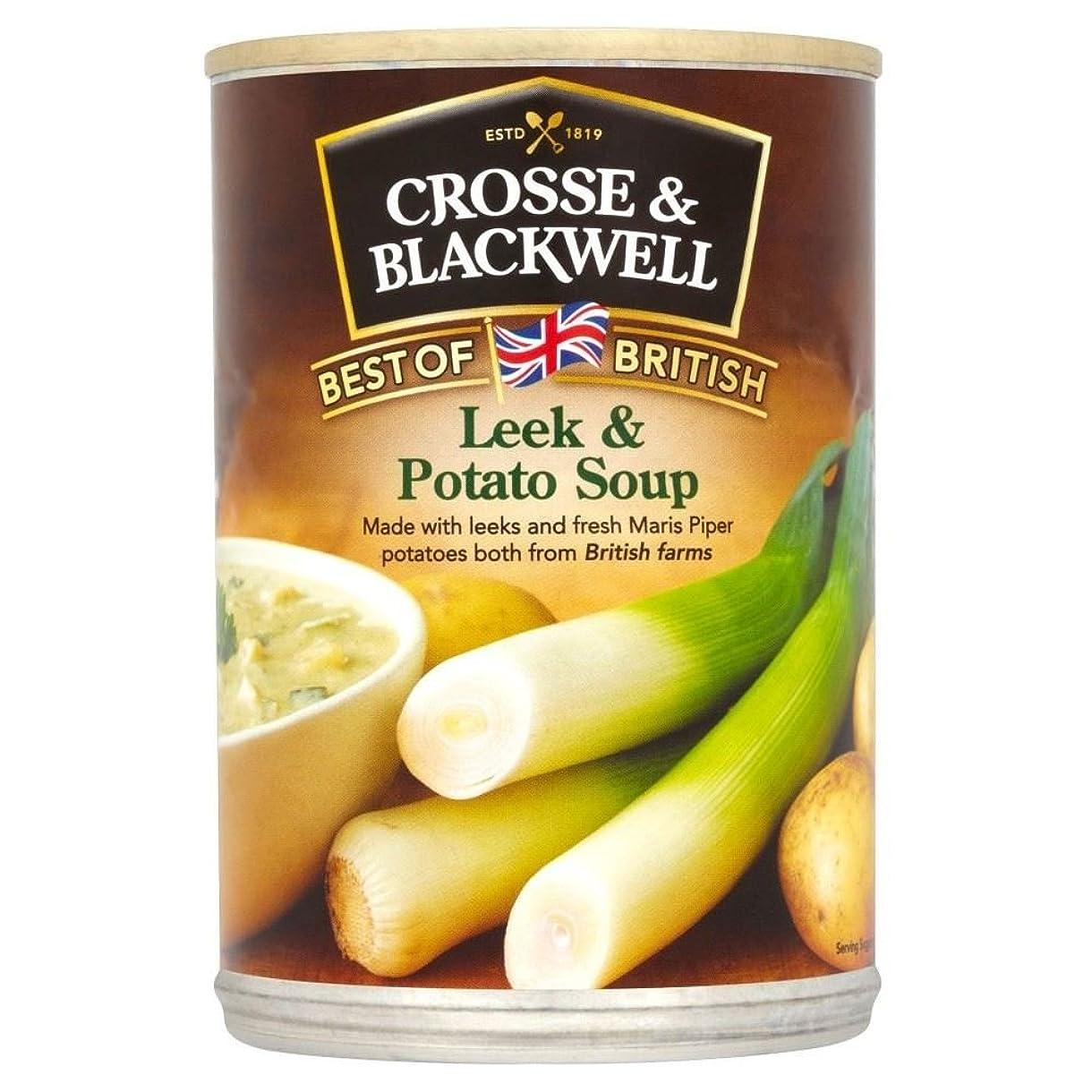 手足セーブズームインするCrosse & Blackwell British Leek & Potato Soup (400g) ラクロスとブラックウェル英国のネギとジャガイモのスープ( 400グラム)