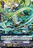 Cardifght!! Vanguard - Tear Knight, Lazarus - V-TD03/005EN - V Trial Deck 03: Leon Soryu