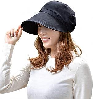クーアイ(Kuai) 帽子 レディース ハット キャスケット 小顔魅せ UVカット 洗える 折りたたみ おしゃれ