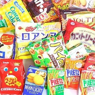<ハッピーボックス> お茶のお供 大袋 お菓子セット(15種・計15コ)【サービス品付き(プリッツ3コ・スクラッチ1枚)】