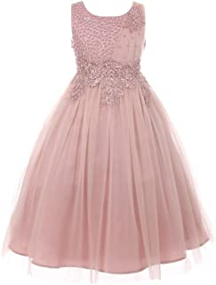 Big Girls Dusty Rose Pearl Bead Coiled Lace Tulle Junior Bridesmaid Dress 8-14
