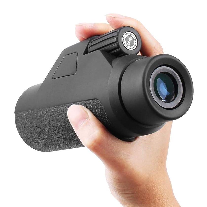 Crystal-heart-store Professial Good Hd Monocular Vision Eye 10X42 Powerful Single Focus Telescope Eyepiece Hd High-Power Single-Lens Monoculars,Black
