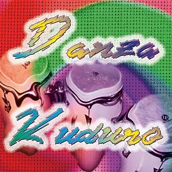 Danza Kuduro (Homenaje a Don Omar & Lucenzo)