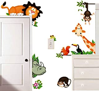 Best ElecMotive Jungle Wild Animal Vinyl Wall Sticker Decals for Kids Baby Bedroom (Lion Theme) Review