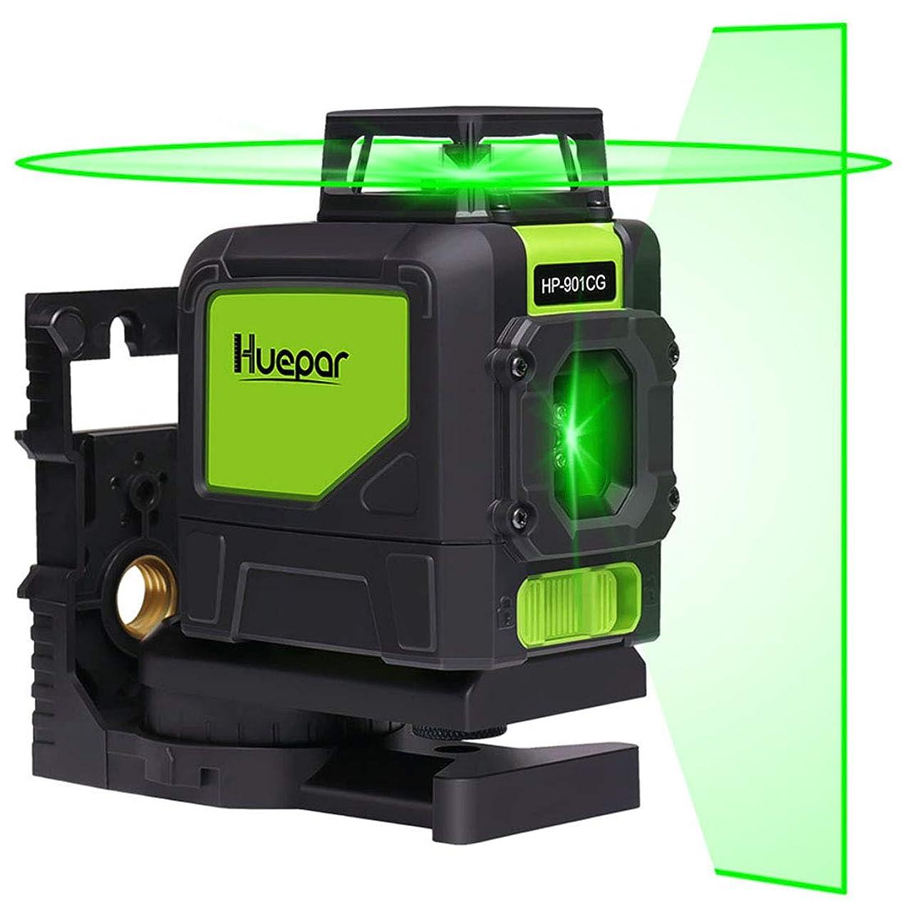 恋人モーテルメディアHuepar 5ライン グリーン レーザー墨出し器 緑色 レーザー クロスラインレーザー 自動補正機能 高輝度 高精度 ミニ型 ライン出射角水平 ライン360°縦ライン130° 4方向大矩照射