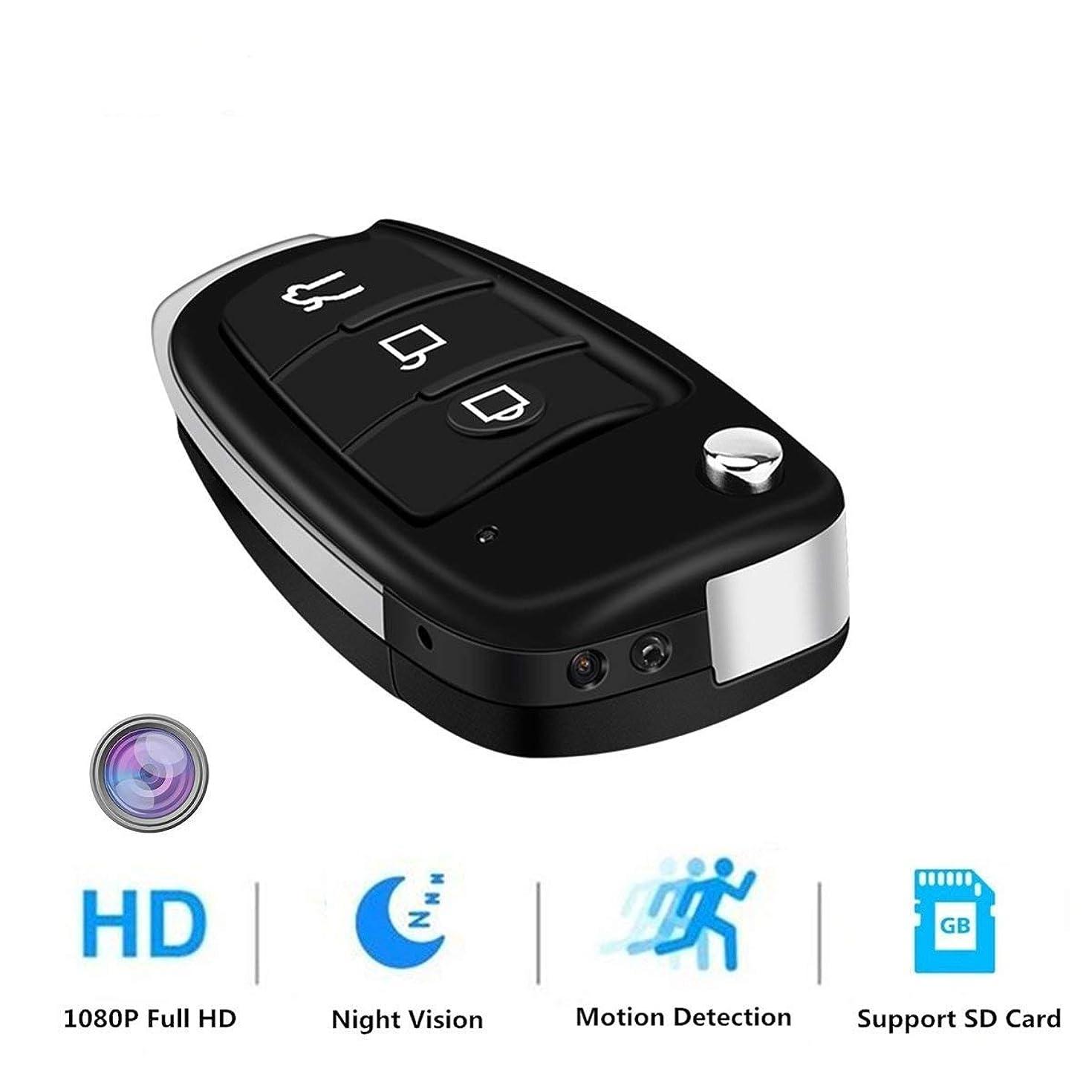 Car Key Camera Mini Hidden