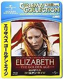 エリザベス:ゴールデン・エイジ[Blu-ray/ブルーレイ]