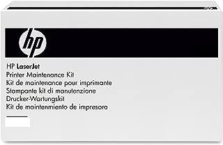 Maintenance Kit 110v - New - LJ 4345 / M4345 MFP aka Q5998-67901