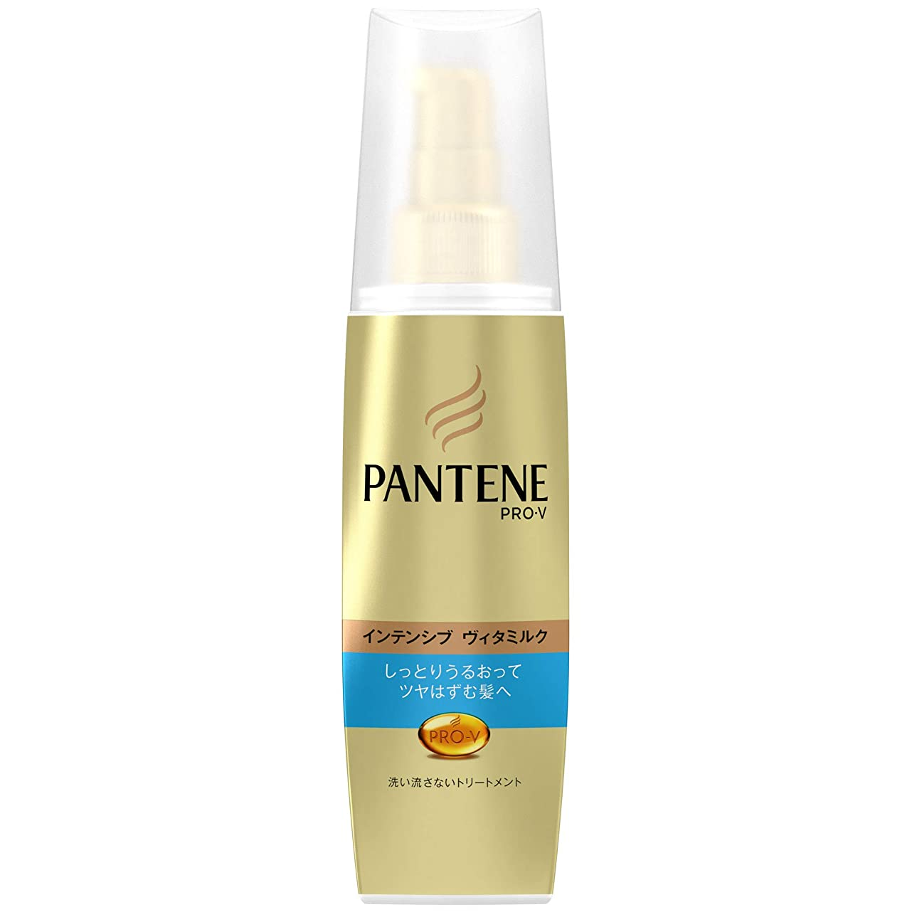 横向きジョグ素人パンテーン 洗い流さないトリートメント インテンシブヴィタミルク パサついてまとまらない髪用 100ml