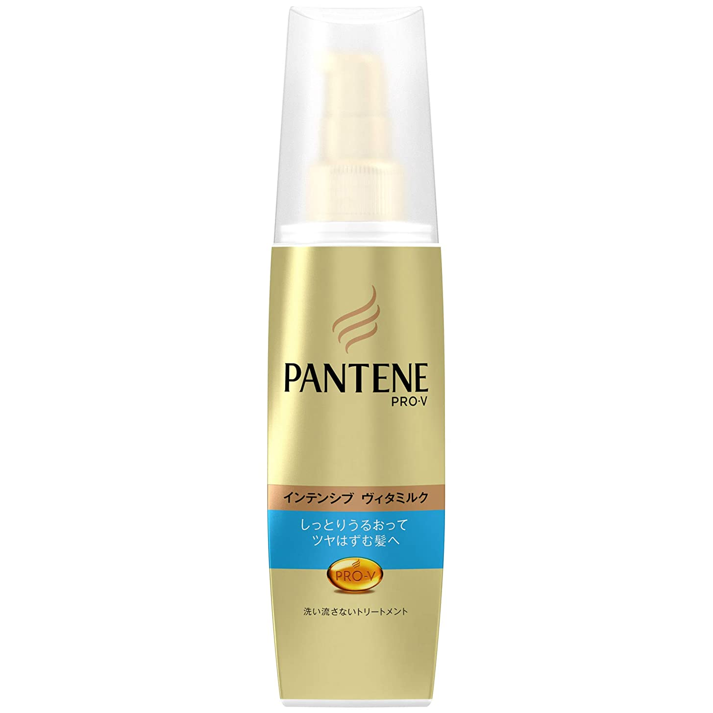 教ホバートタールパンテーン 洗い流さないトリートメント インテンシブヴィタミルク パサついてまとまらない髪用 100ml