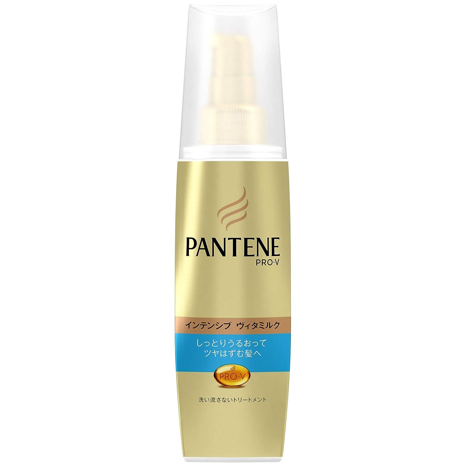 プレートロゴ四半期パンテーン 洗い流さないトリートメント インテンシブヴィタミルク パサついてまとまらない髪用 100ml