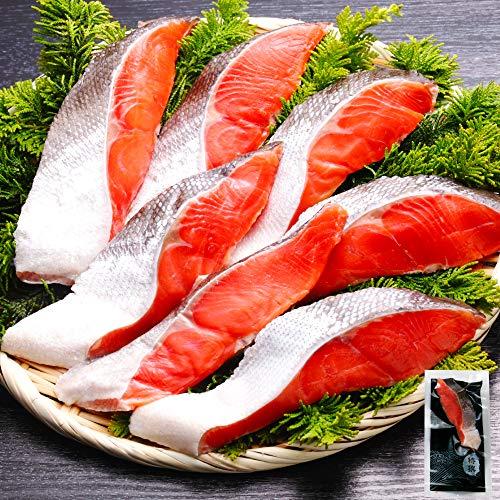 さっぽろ朝市 高水 紅鮭 切り身 鮭 天然 紅サケ 850g