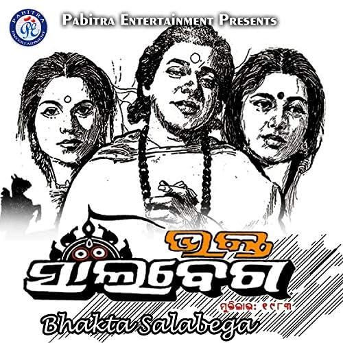 Shri Bhubana