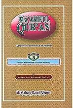 Ma'ariful-Qur'an (8 Volumes)