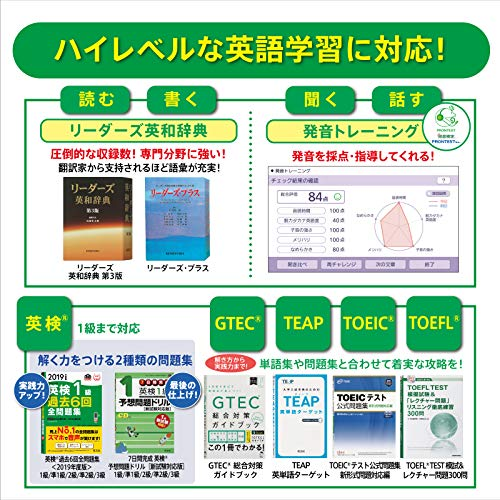 カシオ電子辞書高校生(英語強化)モデル(ホワイト)CASIOEX-wordXD-SX4900-WE