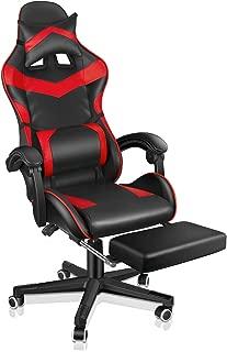 オフィスチェア ゲーム用チェア ゲーミングチェア パソコン 椅子PCチェア 腰痛対策 gaming chair PUレザー高弾性 上下昇降機能 最大荷重80KG長時間 楽 疲れない 柔らかい 伸縮式フットトレス付き レッド