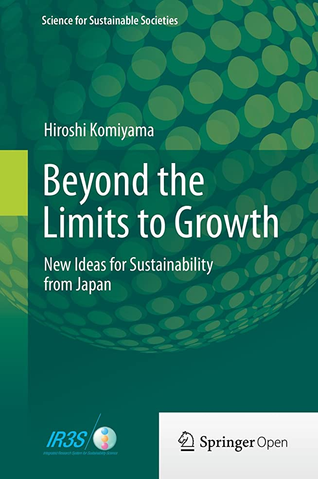 Beyond the Limits to Growth: New Ideas for Sustainability from Japan (Science for Sustainable Societies) (English Edition)