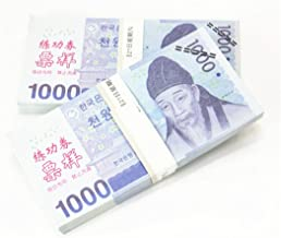 EWIBUSA Complete Fake Money Currency Confetti Paper Scraps,HD Quality 1000 Total KRW $100,000 Dollar Wedding/Party/Scenario Supplies,China Ver .Fully Meet The Video/Movie/Tv/Music Video Production