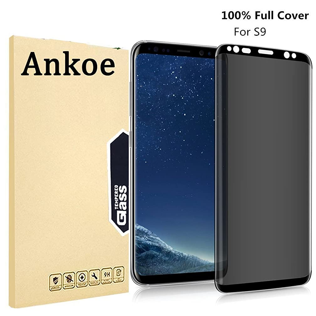 Galaxy S9 Privacy Anti-Spy Screen protector, Ankoe [Case Friendly] [ Full Coverage ] [ 3D Touch Compatible ] Premium Tempered Glass Screen Protector For Samsung Galaxy S9 (1 Pack)