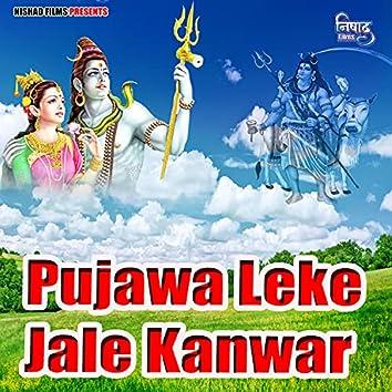 Pujawa Leke Jale Kanwar