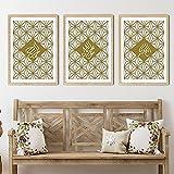 ZYQYQ celosía islámica Alá caligrafía arte de la pared pinturas en lienzo Alá Islam cartel decorativo árabe cartel e imagen 40x60cmx3 sin marco