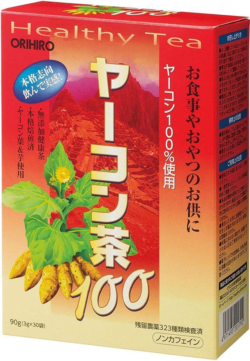 池リンク北西オリヒロ ヤーコン茶100 3g*30包