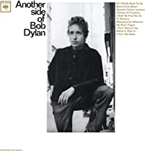 I Don't Believe You (2010 Mono Version)