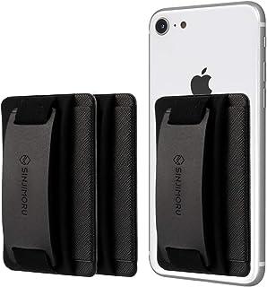 Sinjimoru - Sinji Pouch B-Grip - Tarjetero con Soporte para teléfono móvil, Banda sujetadora para un Mejor Agarre y Almohadilla Adhesiva. Cartera Inteligente para iPhone y Android. Marrón