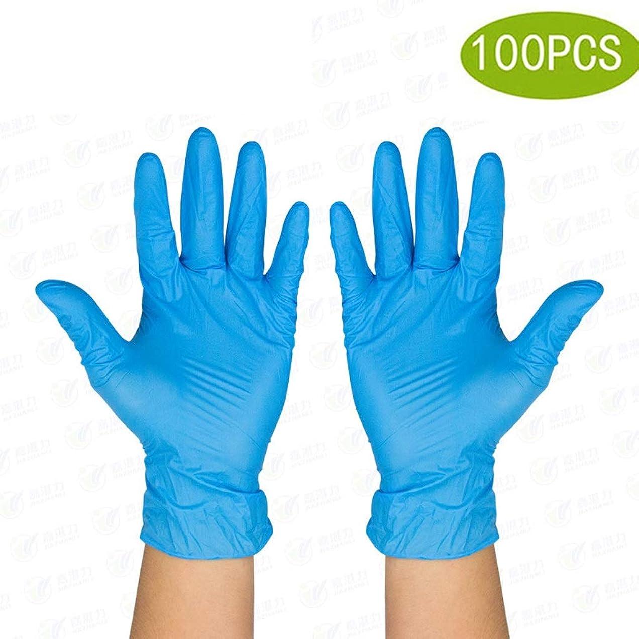 サワー輝度保存する保護用使い捨てニトリル医療用手袋、3mil、ラテックスフリー、試験グレードの手袋、質感のある、両性、非滅菌の、100ラテックス手袋のパック (Color : Blue, Size : L)