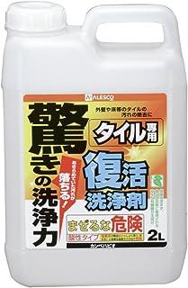 カンペハピオ 復活洗浄剤 タイル用 2L