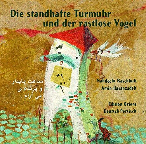 Die standhafte Turmuhr und der rastlose Vogel (Persisch-Deutsch): Ein modernes Märchen aus dem Iran
