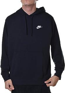 Nike Men's Sportswear Club Sweatshirt with Zip