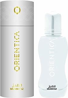 Al Haramain Perfumes Orientica Mumayaz EDP Spray paquete de 1