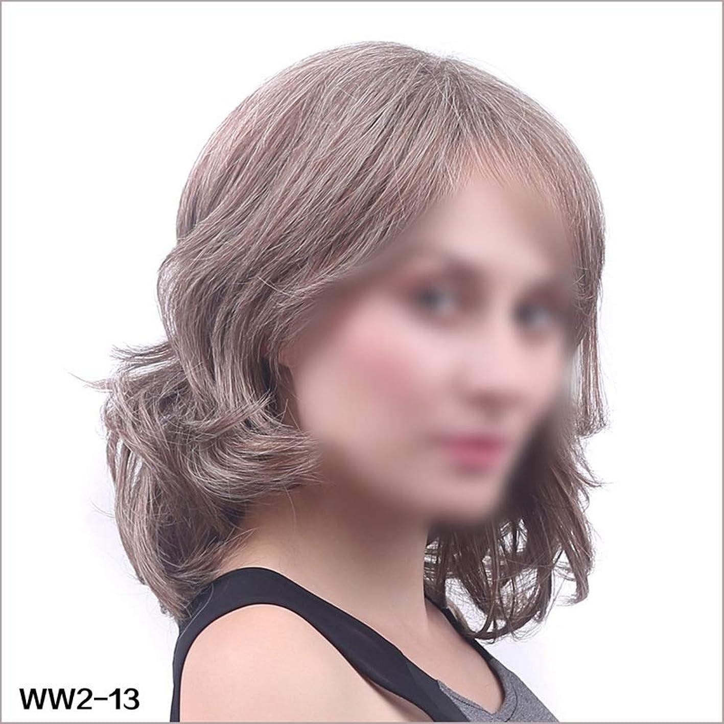 コレクションこれまで固体HOHYLLYA 新しい人気の女性の短いかつら完全な波状の巻き毛のグレーの女性用のかつらパーティーのかつら (色 : Photo color, サイズ : 45cm)