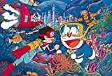 XIAOSHI Puzzle 1000 Teile Erwachsene Parent-child Puzzle Holzpuzzle Doraemon Tinkerbell Cartoon Anime Klassisches 3D Puzzle Collectibles Moderne Wohnkultur Gemälde Plakate