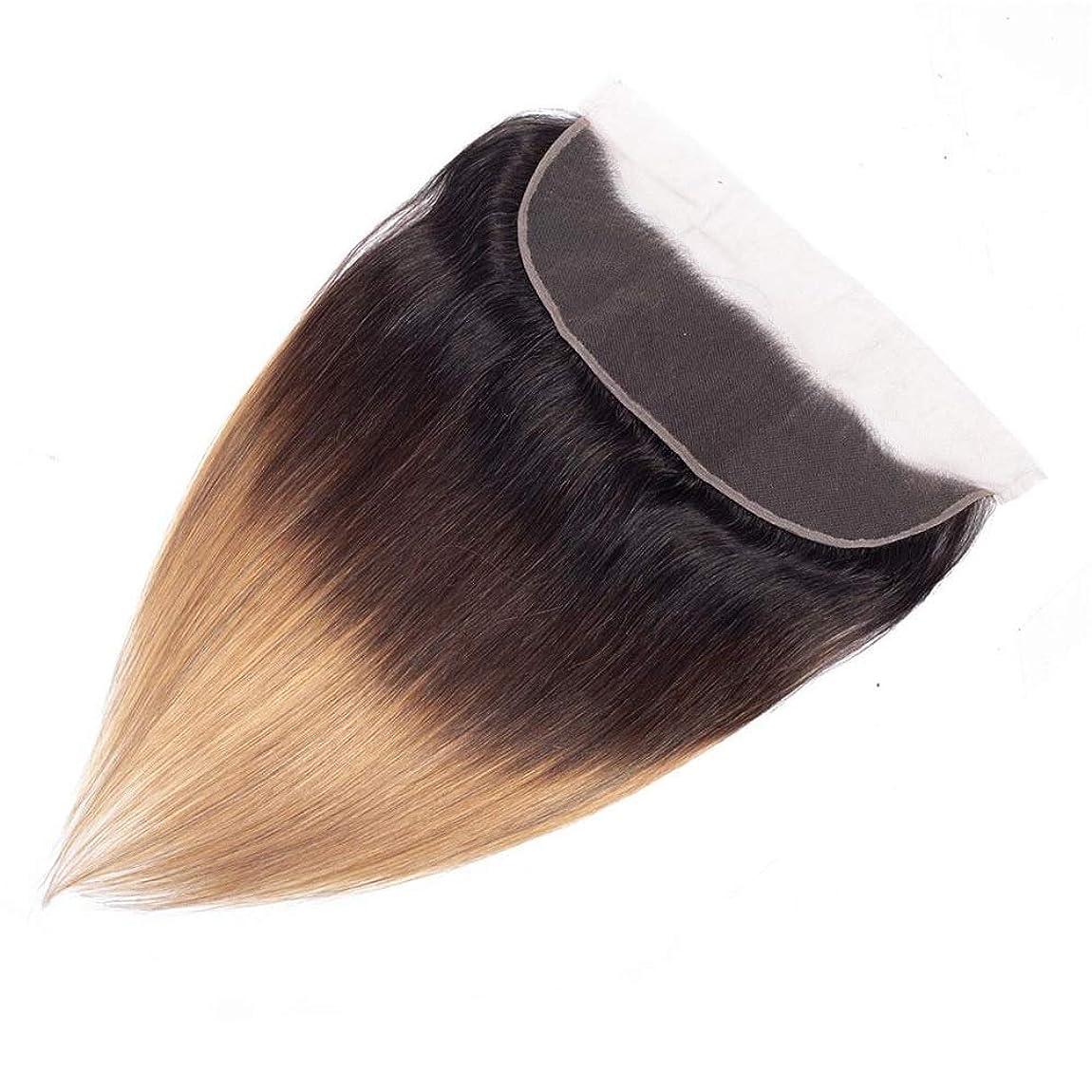 飲料揃える未使用HOHYLLYA レースの閉鎖とストレートオンブルバージンヘア - ブラウン3トーンカラーヘアエクステンション織り横糸ファッションウィッグ (Color : ブラウン, サイズ : 14 inch)