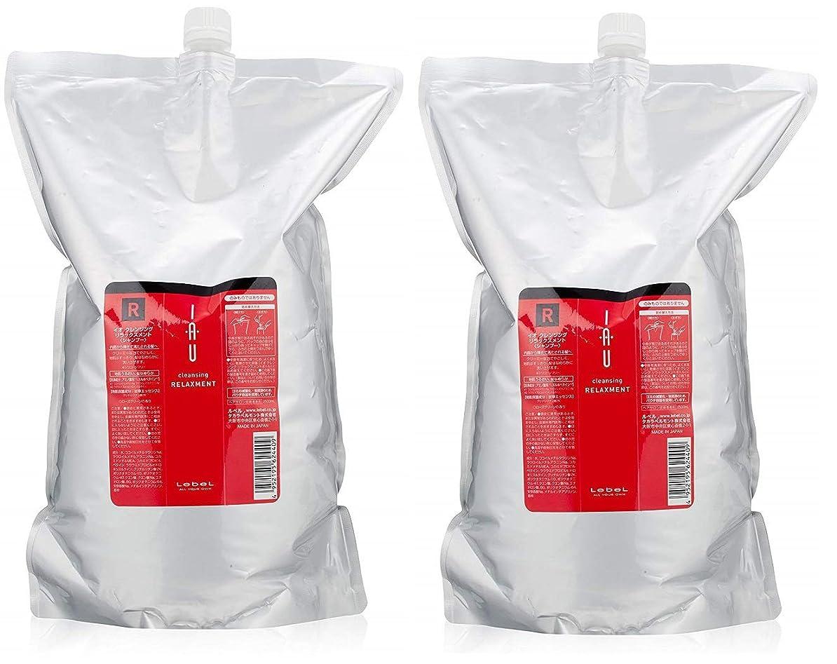 南汚染分析的ルベル イオ クレンジング リラックスメント シャンプー 2500mL ×2個セット 詰め替え 業務用 Lebel iau