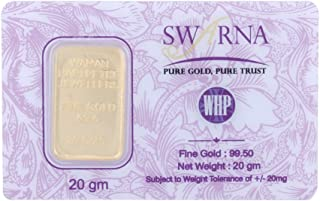 WHP Jewellers 24k (995) 20 gm Yellow Gold Coin