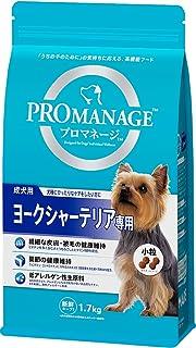 プロマネージ ドッグフード 成犬用 ヨークシャーテリア専用 1.7キログラム (x 1)