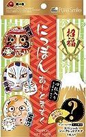 サンスマイル PS招福にっぽんアートマスクBOX 4枚