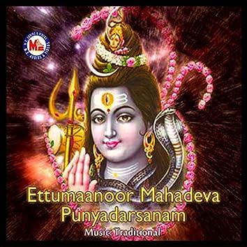 Ettumaanoor Mahadeva Punyadarsanam